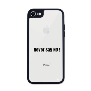 iPhone 7 Transparent Slim Case