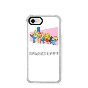 iPhone 8 透明防撞殼