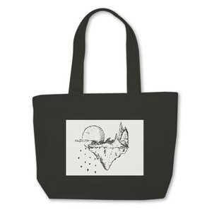 Eclipse Bag