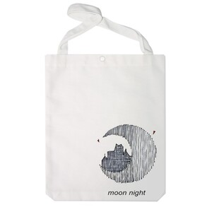 moon night Jumbo Tote Bag