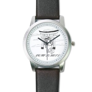 I want to travel Classic Watch