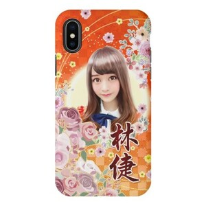 林倢特製燦爛花彩款 iPhone X TPU Dual Layer Protective Case