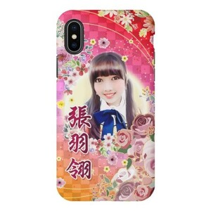 羽翎特製青春花漾款 iPhone X TPU Dual Layer Protective Case