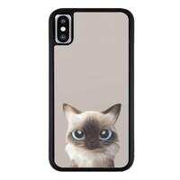 iPhone X Bumper Case