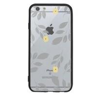 iPhone 6/6s 超薄殼(黑邊框)