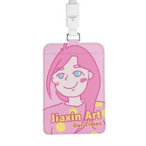 我的少女時代-粉色