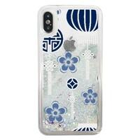 iPhone Xs 流沙殼