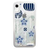 iPhone Xr 流沙殼