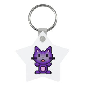 Star Shaped Keychain with Purple Pixel Kitty
