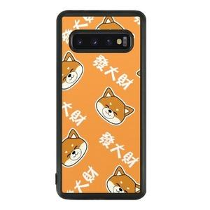 台灣發大財-Samsung Galaxy S10 防撞殼