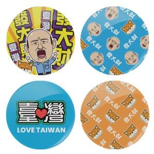 韓粉愛台灣-圓形玻璃杯墊 (4件裝)