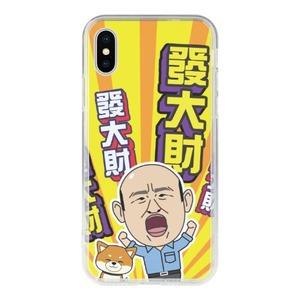 韓市長 發大財-iPhone X 鋼化玻璃透明殼