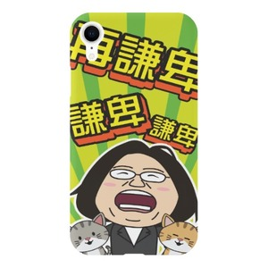 小英總統-iPhone Xr 啞面硬身殼