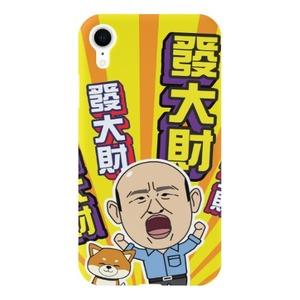 韓市長-iPhone Xr 啞面硬身殼