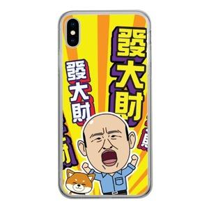 韓市長-iPhone Xs Max 鋼化玻璃透明殼