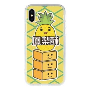 台灣小吃 - iPhone X 鋼化玻璃透明殼【鳳梨酥】