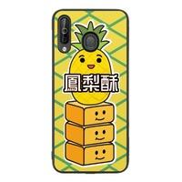 愛台灣 - Samsung Galaxy A40s 手機殼【鳳梨酥】