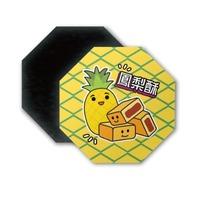 台灣小吃 - 八角形磁鐵【鳳梨酥】