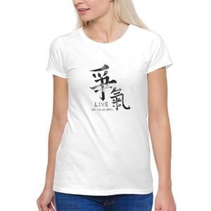 【簡約系列】「爭氣」T恤 'Live on your own' Women's Basic T-Shirt