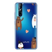 VIVO V15 Pro Transparent Slim Case