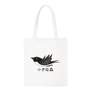 燕子手提袋