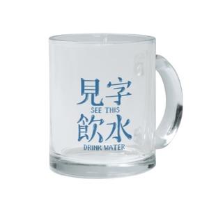 見字飲水 Clear Glass Mug, 11oz