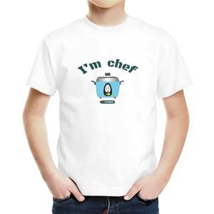 Boys' Basic T-Shirt~可愛大同電鍋 I'm Chef