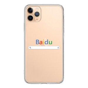 Baidu   iPhone 11 Pro Max 透明殼