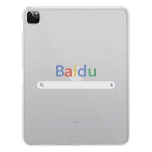 Baidu iPad Pro 12.9吋(2020)透明保護套