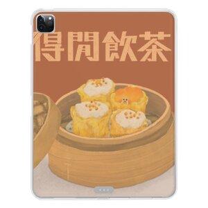 得閒飲茶 ♥ iPad Pro 12.9吋(2020)透明保護套