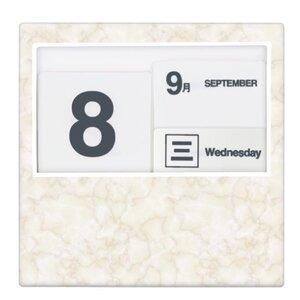 大理石紋座檯月曆