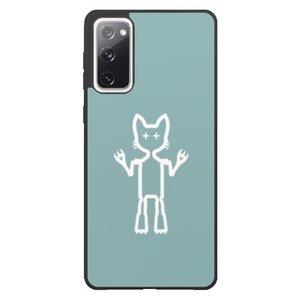 Cool Cat WarriorSamsung Galaxy S20 FE 防撞殼