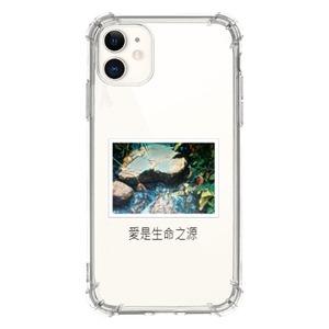 iPhone 11 Clear Bumper Case