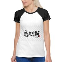 个性女装棉质插肩圆领T恤