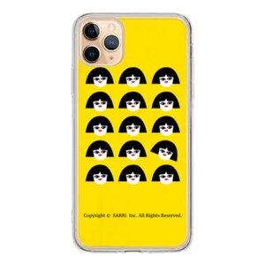 獨立思考的小女孩 iPhone 11 Pro Max 透明殼