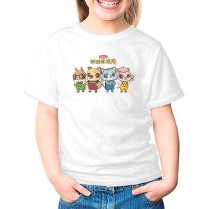料理救援隊來--ah!女童棉質圓領T恤