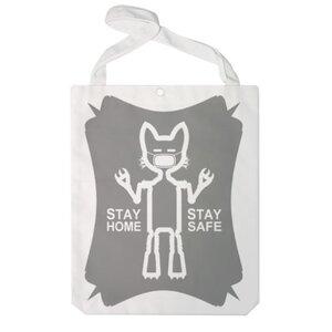 Stay Home Stay Safe 特大帆布單肩袋