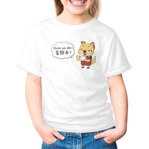 呆呆講台語「食飽未?」女童棉質圓領T恤