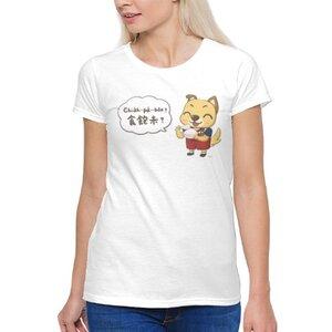 呆呆講台語「食飽未?」女裝棉質圓領T恤