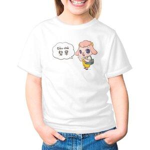 呆呆講台語「?早 Gâu-chá」女童棉質圓領T恤