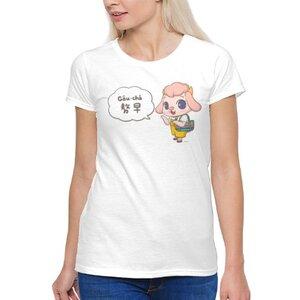 呆呆講台語「?早 Gâu-chá」女裝棉質圓領T恤