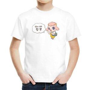 呆呆講台語「?早 Gâu-chá」男童棉質圓領T恤