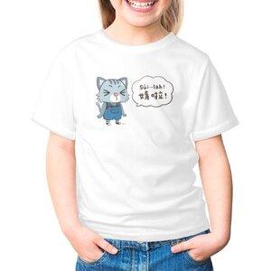 呆呆講台語「媠啦!Súi--lah!」女童棉質圓領T恤