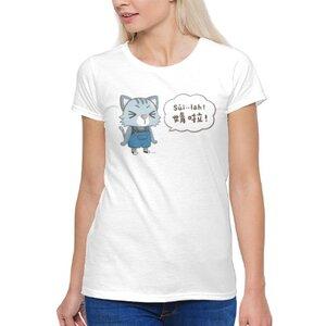 呆呆講台語「媠啦!Súi--lah!」女裝棉質圓領T恤