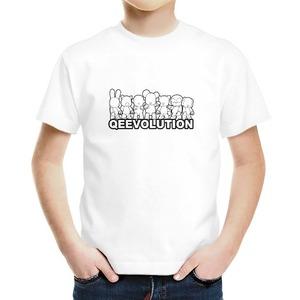 Qeevolution 2021 Boys' Basic T-Shirt