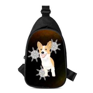 dog斜跨胸包