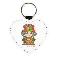 Mazu 媽祖心形皮鑰匙圈