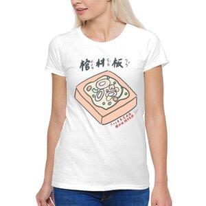 棺材板 bySato女裝棉質圓領T恤