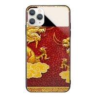 iPhone 11 Pro 镜子钢化玻璃壳