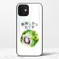 飯糰A2 –iPhone 12 mini 極光鋼化玻璃殼